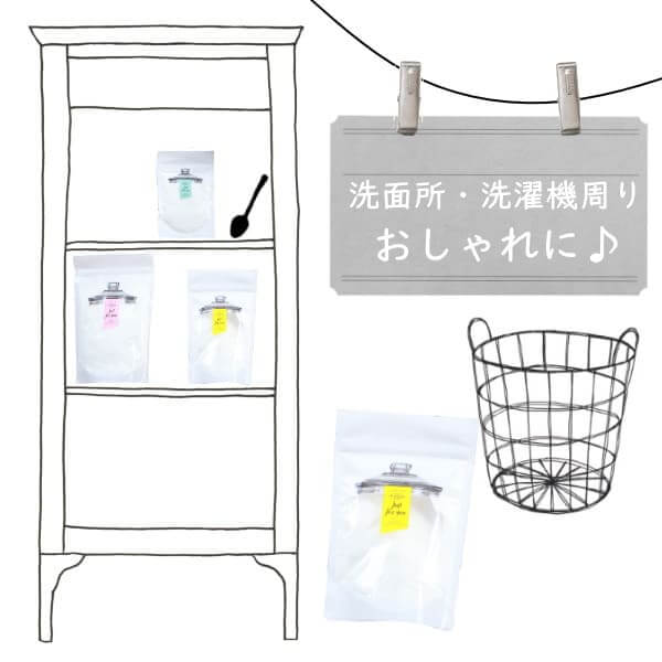 【宇山酵素入り粉せっけんブルー】30gお試し用。赤ちゃん用品、抱っこ紐の洗濯エコ洗剤。天然素材で安心。少量でOK!