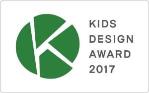 キッズデザインアワード/kid-design-award
