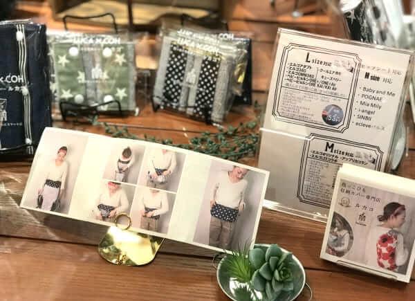 TSUTAYA BOOK STORE梅田MeRise/ルカコ