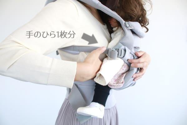抱っこ紐(エルゴ)、赤ちゃんが「軽く」感じる、正しい装着・付け方。