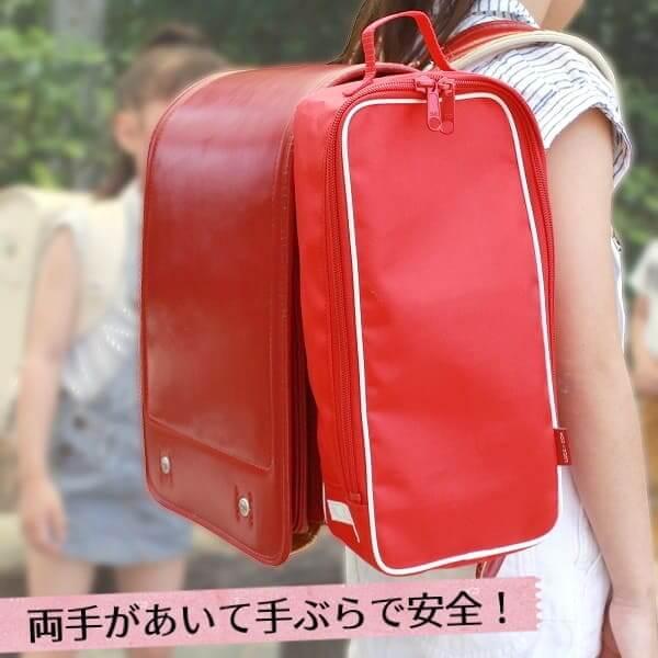 雨の日も安全!【てぶランスマート】ランドセルサイドポーチ(バッグ)