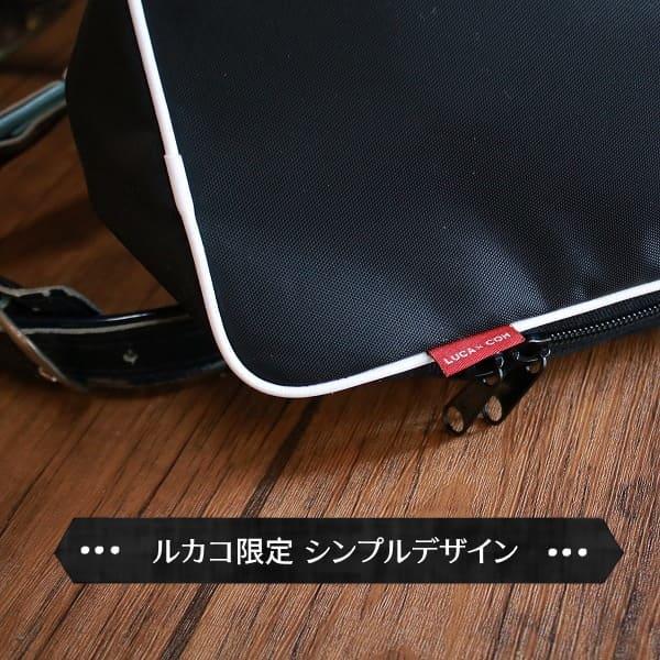 シンプルデザイン【てぶランスマート】ランドセルサイドポーチ(バッグ)