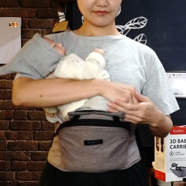 ミアミリー横抱き抱っこ補助、授乳補助、寝かしつけ補助