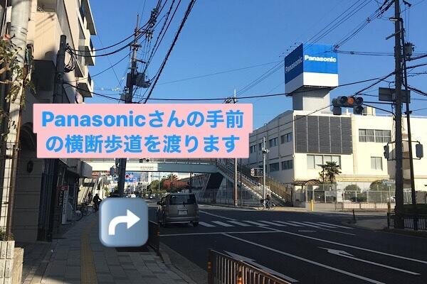 パナソニック スマートファクトリーソリューションズ株式会社
