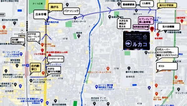 最寄り駅庄内駅からルカコストアの行き方、ベビーカーでも大丈夫