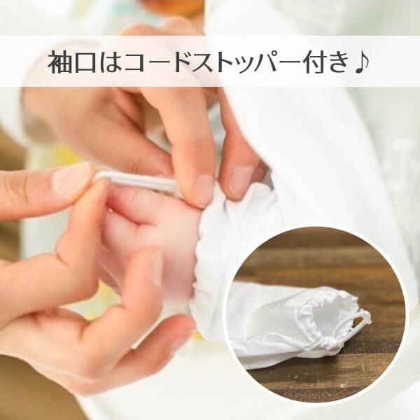 【離乳食エプロン・長袖ロング丈】離乳食初期の赤ちゃんから3歳まで使える洗える!おしゃれな男の子・女の子用の手作りセミオーダー食事用スタイ