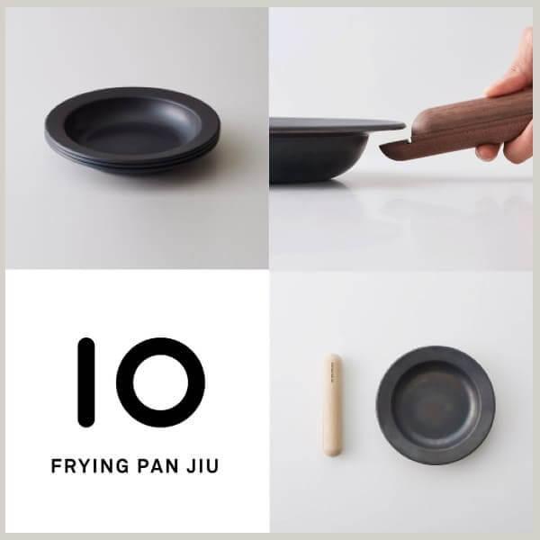 【9位】【フライパンジュウ】鉄のフライパン 取っ手が取れる、収納できる、IH対応オーブン可の藤田金属(八尾)日本製