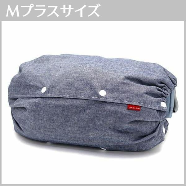 抱っこ紐収納カバー(ルカコ)Mプラスサイズ