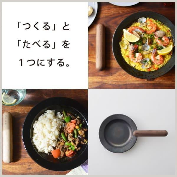 【フライパンジュウ】鉄のフライパン 取っ手が取れる、収納できる、IH対応オーブン可の藤田金属(八尾)日本製