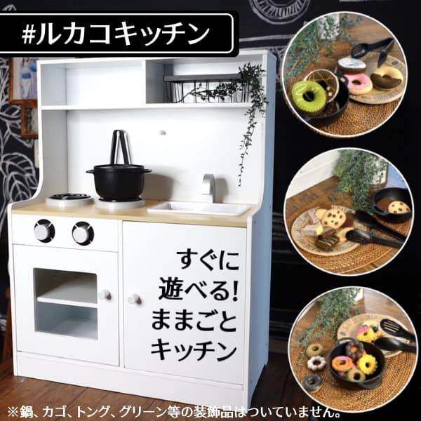 おままごとキッチン簡単手作りDIY