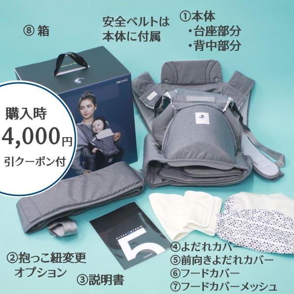 【レンタル試着】ポグネー/NO.5プラス
