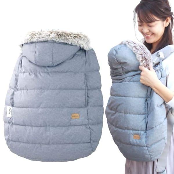 抱っこ紐防寒ケープ撥水加工 発熱性中綿ファーフード付き