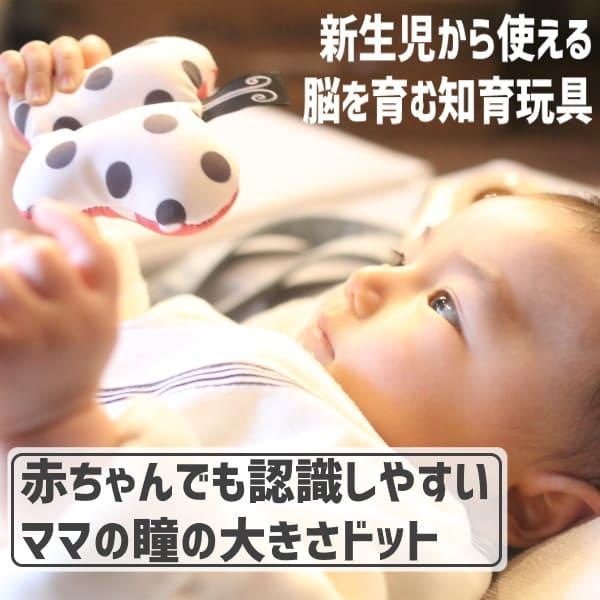 新生児からの洗える知育玩具にぎにぎ・うとうとちょうちょ