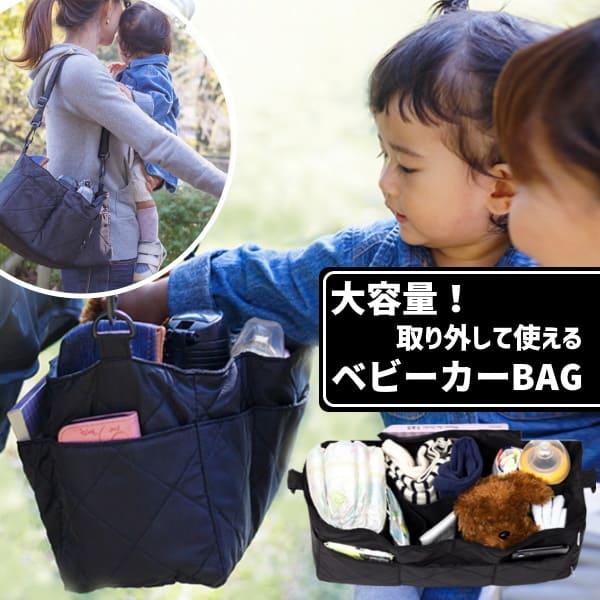 【大容量 ベビーカーバッグ】おむつケース(ポーチ・おむつセット入れ)