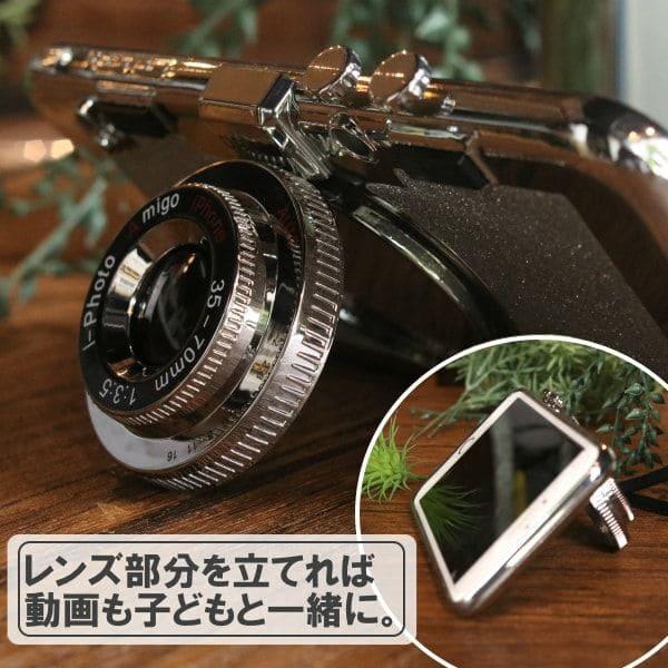 ルカコノ おしゃれなカメラみたいなi-phoneケース