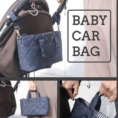 はずしてそのまま使えるベビーカーバッグ・マザーズバッグ