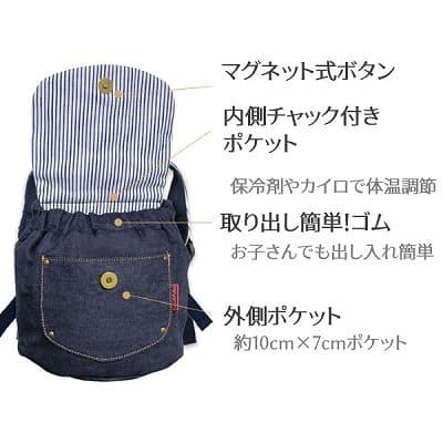 【ベビーリュック】赤ちゃんから4歳頃まで使えるシンプルで、おしゃれなベビーバッグ!1歳の一升餅にも使える。