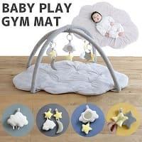 【ベビージム プレイジムマット】【グレー】赤ちゃん(新生児0歳)から長く使える!折りたたみ収納ケース付きプレイマットと取り外せるおしゃれな知育おもちゃ。 寝返り腹ばい安心のふわふわクッション!