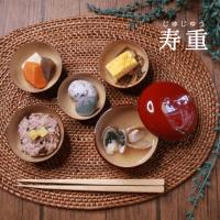 お食い初め食器 寿重(漆器)【寿重(じゅじゅう)】お食い初め食器 男の子女の子用おしゃれな100日祝いの漆器。オーダーメイド日本製。