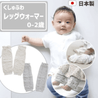 【セーラー襟のロンパース日本製】おしゃれな透かしツリー柄新生児60-70・80サイズ
