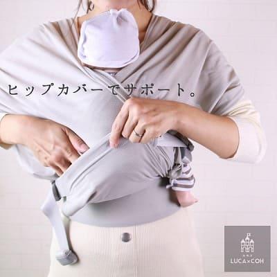 【ポグネーステップワン・エアー】新生児から使える!抱っこ紐(ベビーラップ)正規取扱店舗
