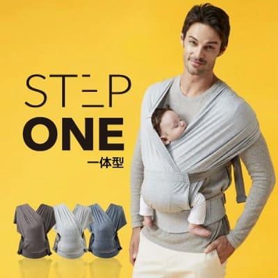 【ポグネーステップワン・エアー】新生児から使える!抱っこ紐(ベビーラップ)正規取扱店舗、試着可。