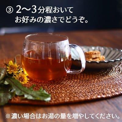 【たんぽぽ茶】母乳育児 妊婦さん 乳腺炎ママにも試してほしい!ごくごく飲める飲みやすい【ルカポポ茶】