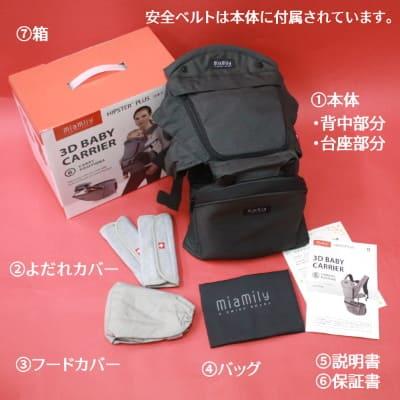 最新ミアミリー正規品日本モデルセット内容