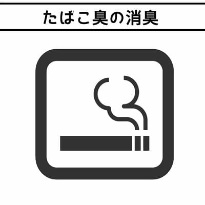 【ウイレスセブン】次亜塩素酸水(弱酸性で安全)300mlスプレー噴霧ノンアルコール 強力除菌・瞬間消臭・消毒・カビやノロウイルス・アレルギー対策に 日本製
