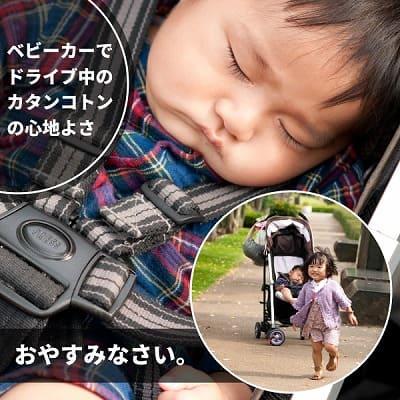 ウィールズ(wheelzzz)ベビーカーで寝かしつけ!新生児~1歳2歳3歳のスペイン生まれのベビーカーでドライブ中のカタンカタンの心地よさ