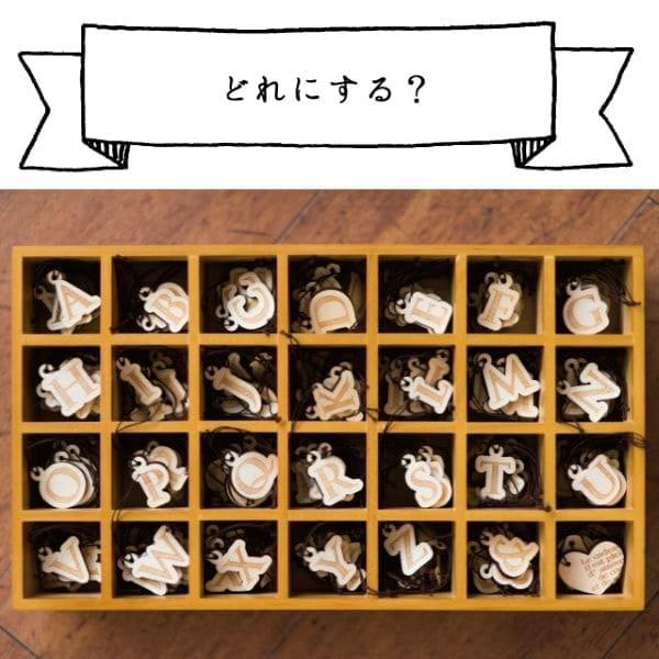 【ハーネス付きリュック】ダディッコ木製イニシャルチャームプレゼント