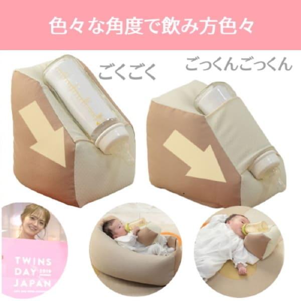 ママ代行ミルク屋さん ハンズフリー授乳クッション 双子同時授乳や夜間授乳、年子・ワンオペ育児に心の余裕ができる便利グッズ
