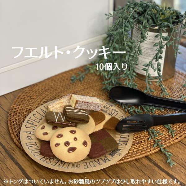 【ルカコ】おままごとキッチン人気おすすめ手作りDIY作り方動画で簡単!100均アレンジ可木製おしゃれすぐに遊べるセット
