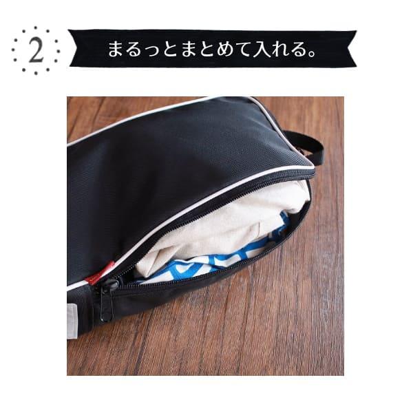 【てぶラン・スマート】ランドセルサイドポーチ(バッグ)