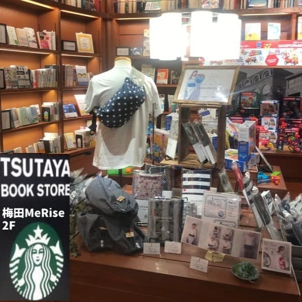 Tsutaya梅田Merise店